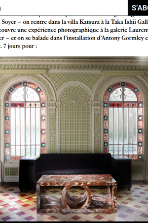 ADmagazine.fr