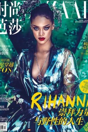 Harpers Bazar China AVRIL 2015