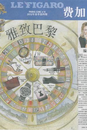 Le Figaro Chine Avr. 2012