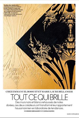Louis Vuitton City Guide 2013