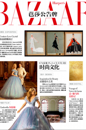 Harpers Bazar China AVRIL 2015