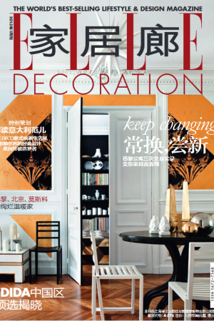 ELLE DECORATION CHINA (Janvier 2013)